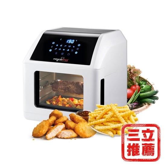 【美國Copper Chef】智能大容量氣炸烤箱-美國熱銷10L超大容量