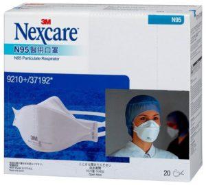【3M™ Nexcare™】 N95醫用口罩 9210+