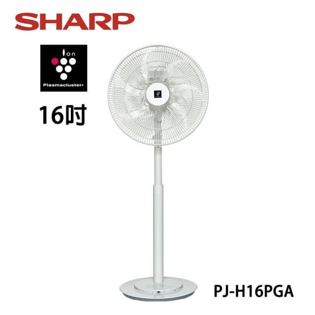【SHARP 夏普】16吋◆無線遙控自動除菌離子風扇(PJ-H16PGA